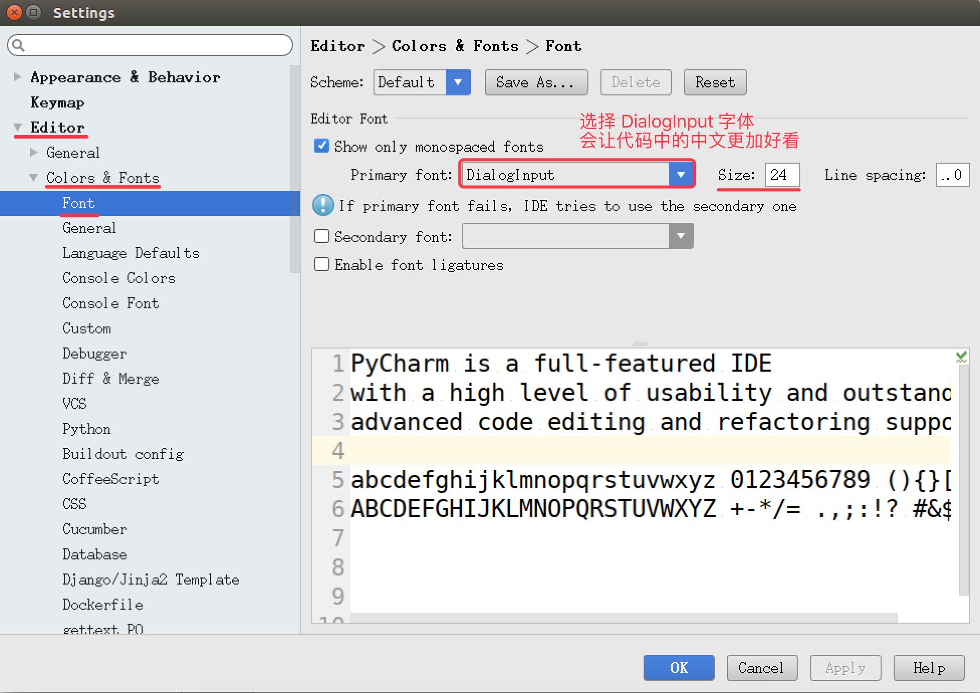 007_PyCharm设置编辑器字体.png